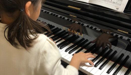 アルフレッドピアノライブラリー